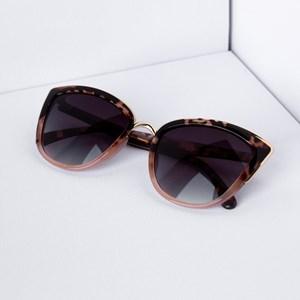 7643E Summertime Sunglasses