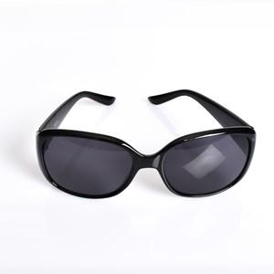 Gabriella Sunglasses