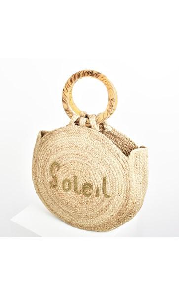 Soleil Beaded Natural Weave Basket