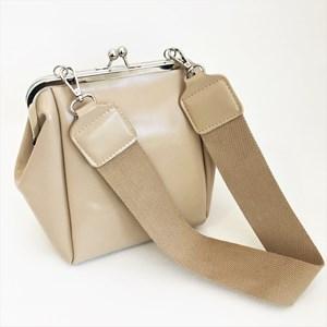 Purse Webbing Handle Multi Strap Bag